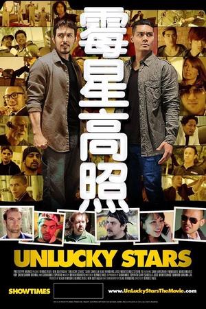 Unlucky Stars