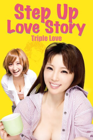 Step Up Love Story: Triple Love