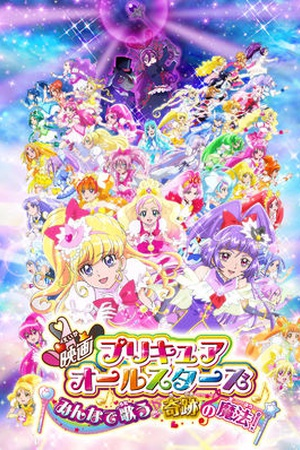 Pretty Cure All Stars Sing Together Miracle Magic!