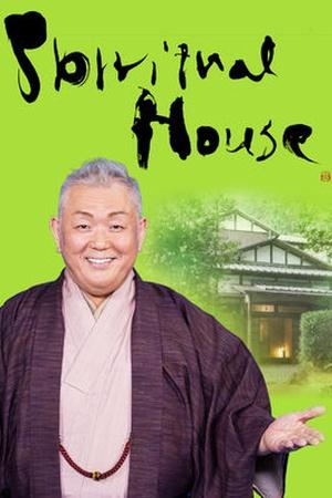 Spiritual House