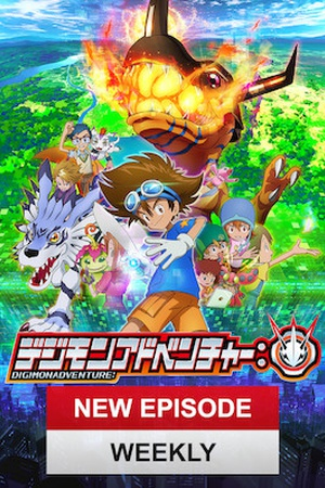Digimon Adventure: (Reboot)