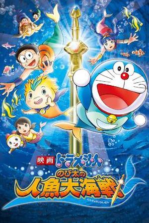 Doraemon the Movie: Nobita's Mermaid Legend