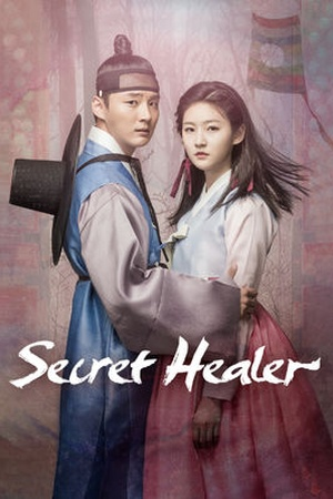 Secret Healer