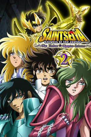 Saint Seiya: The Hades Chapter - Inferno 2