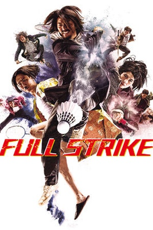 Full Strike