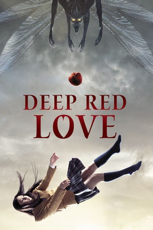 Deep Red Love