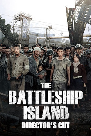 The Battleship Island (Extended Director's Cut)