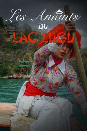 Les Amants du Lac Lugu