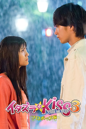 Mischievous Kiss the Movie Part 3: Propose Ver