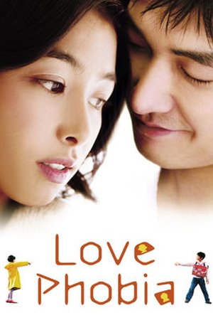 love phobia Love phobia 16k likes released in 2006 love phobia is one of the finest movie ever seen.