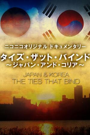Japan and Korea: The Ties That Bind