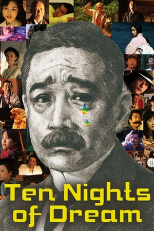 Ten Nights of Dream