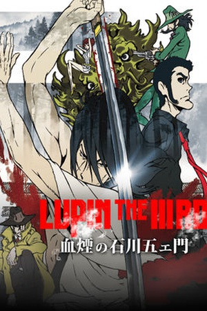 Lupin the IIIrd Goemon: The Splash of Blood