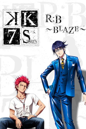 K: Seven Stories Movie 1: R.B ~BLAZE~