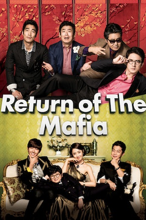 Return of the Mafia