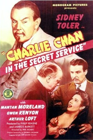 Charlie Chan: The Secret Service