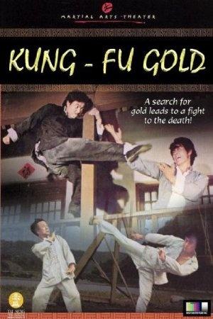 Kung-fu Gold