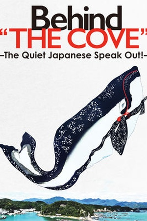 Behind 'The Cove': The Quiet Japanese Speak Out