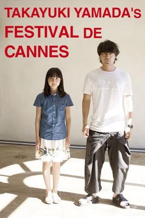 Takayuki Yamada's Festival de Cannes