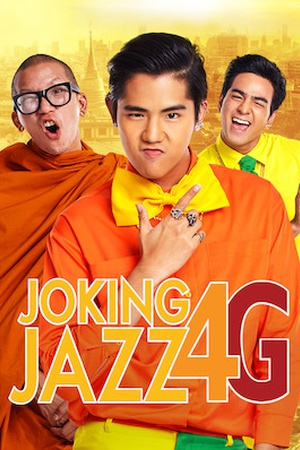 Joking Jazz 4G