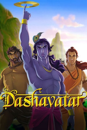 Dashavatar: Every Era Has a Hero