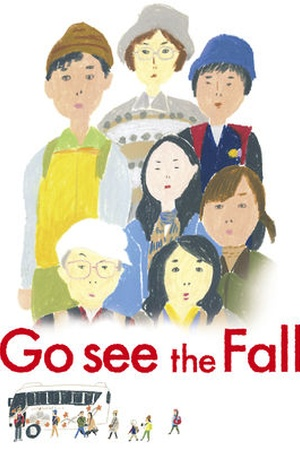 Go See the Fall