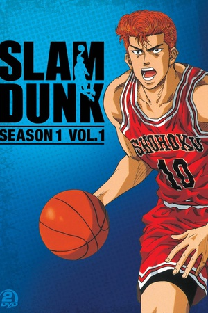 Slam Dunk 1