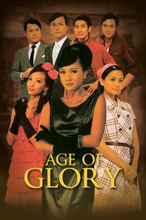 Age of Glory
