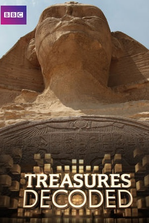 Treasures Decoded