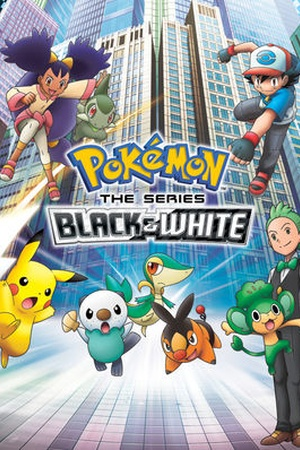 Pokemon: Black and White