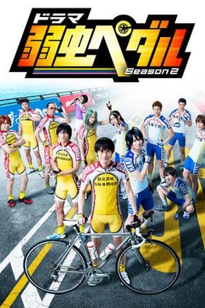 Drama: Yowamushi Pedal Season 2