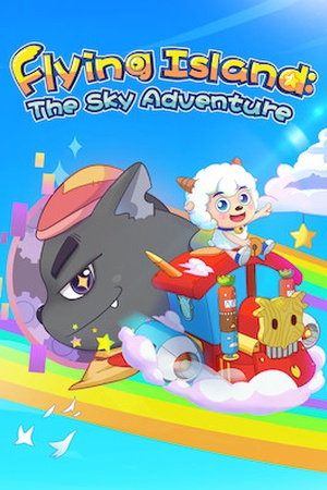 Pleasant Goat and Big Big Wolf - Flying Island: The Sky Adventure