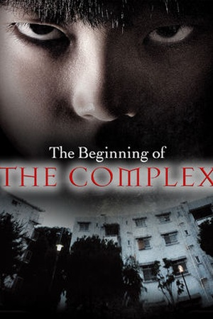 THE COMPLEX -Josyo-