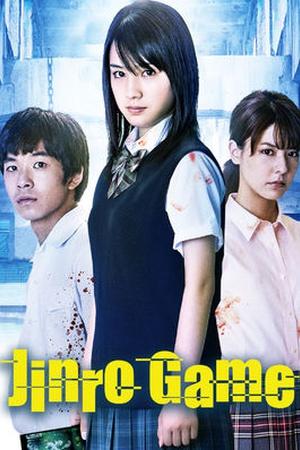 Jinro Game