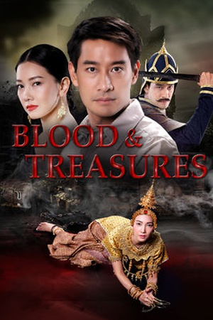 Blood and Treasures