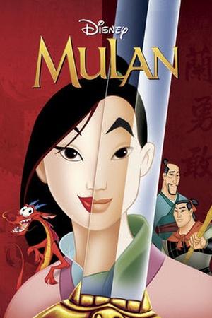 Mulan: Special Edition