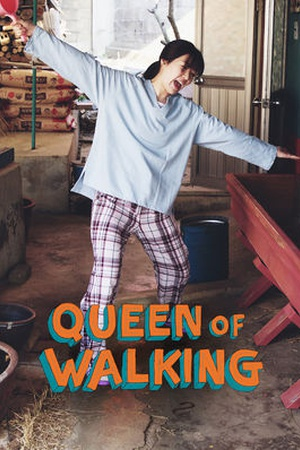 Queen of Walking