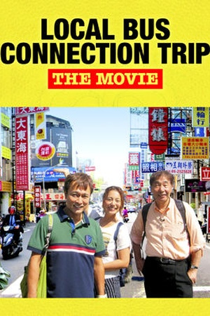 Local Bus Connection Trip The Movie