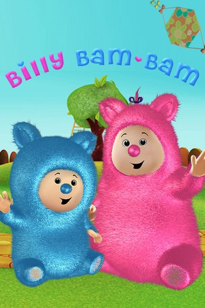 Billy Bam-Bam