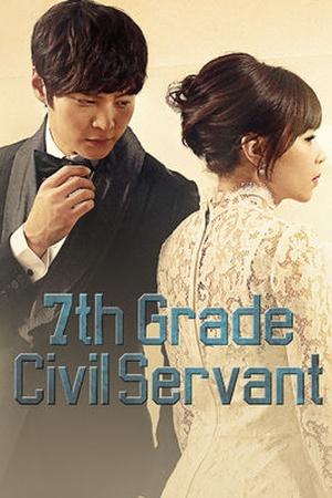 7th Grade Civil Servant