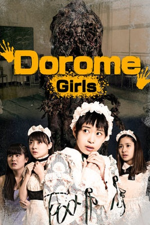 Dorome: Girls