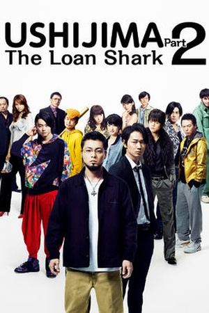 Ushijima The Loan Shark Part 2