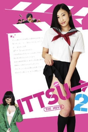 Ittsu the Movie 2