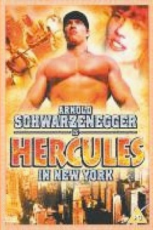 Hercules in New York