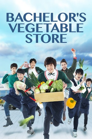 Bachelor's Vegetable Store