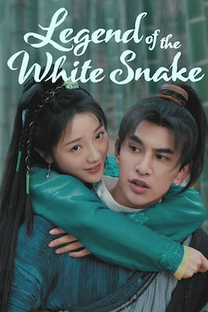 The Legend of White Snake