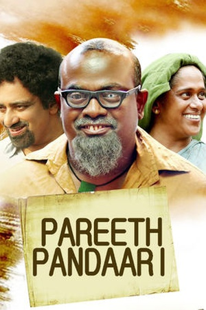 Pareeth Pandaari