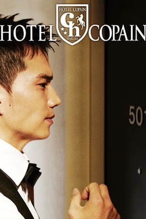 Hotel Copain