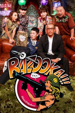 Bazooka!!!