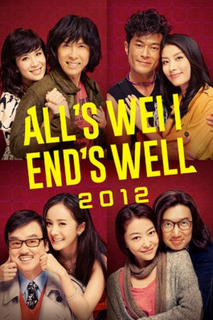 All's Well, End's Well 2012